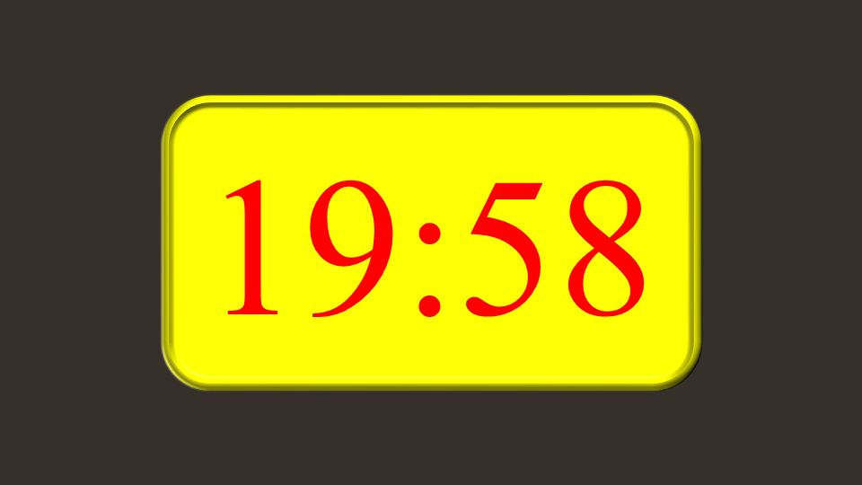 16:59