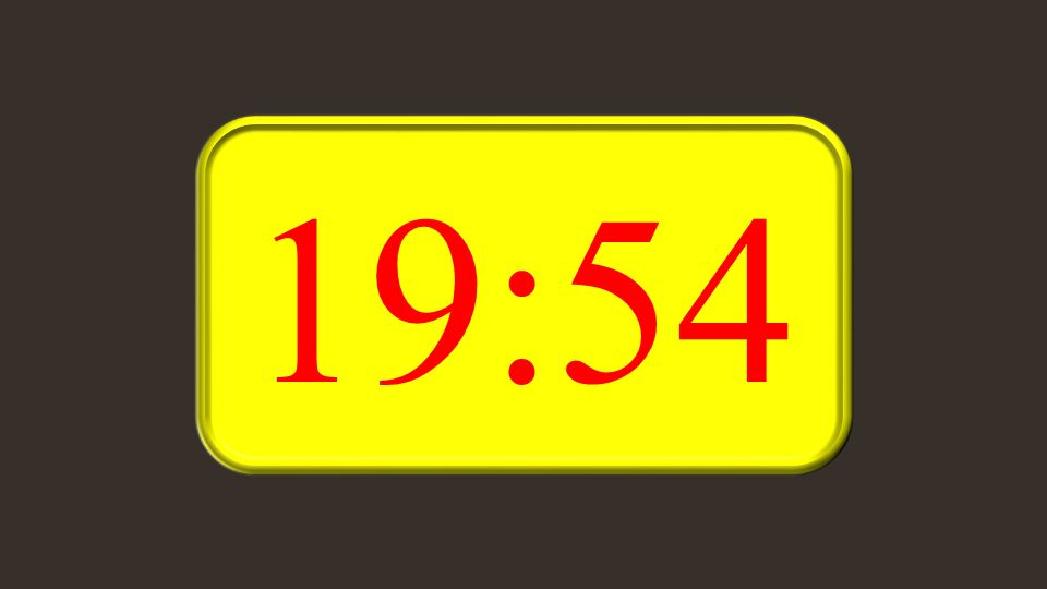 16:55