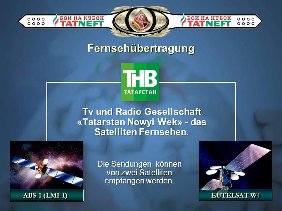 Fernsehübertragung Tv und Radio Gesellschaft «Tatarstan Nowyi Wek» - das Satelliten Fernsehen. Die Sendungen können von zwei Satelliten empfangen werd