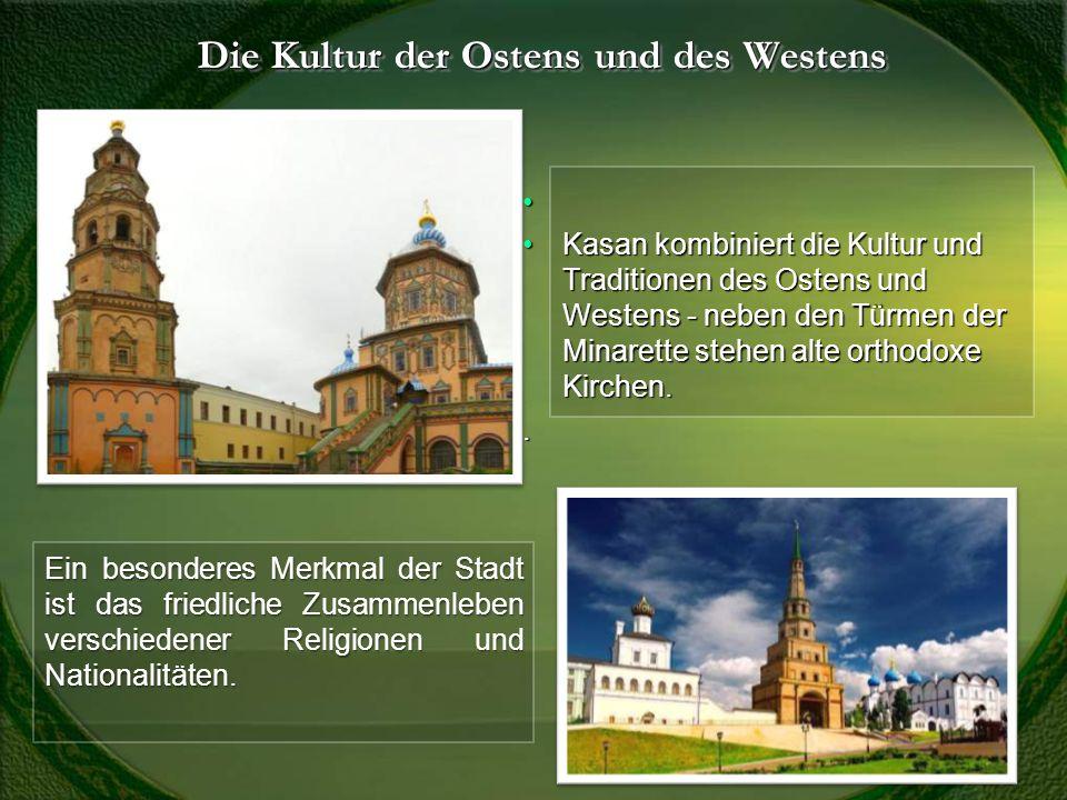 Die Kultur der Ostens und des Westens Kasan kombiniert die Kultur und Traditionen des Ostens und Westens - neben den Türmen der Minarette stehen alte