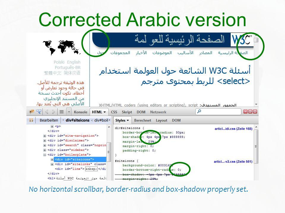 Corrected Arabic version No horizontal scrollbar, border-radius and box-shadow properly set.