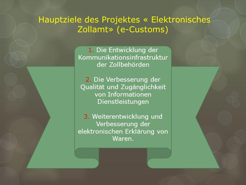 Hauptziele des Projektes « Elektronisches Zollamt» (e-Customs) 1. Die Entwicklung der Kommunikationsinfrastruktur der Zollbehörden 2. Die Verbesserung
