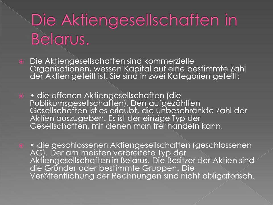 Die Gesellschaft mit beschränkter Haftung (die GmbH) – der flexibelste Typ der Struktur der Gesellschaft.
