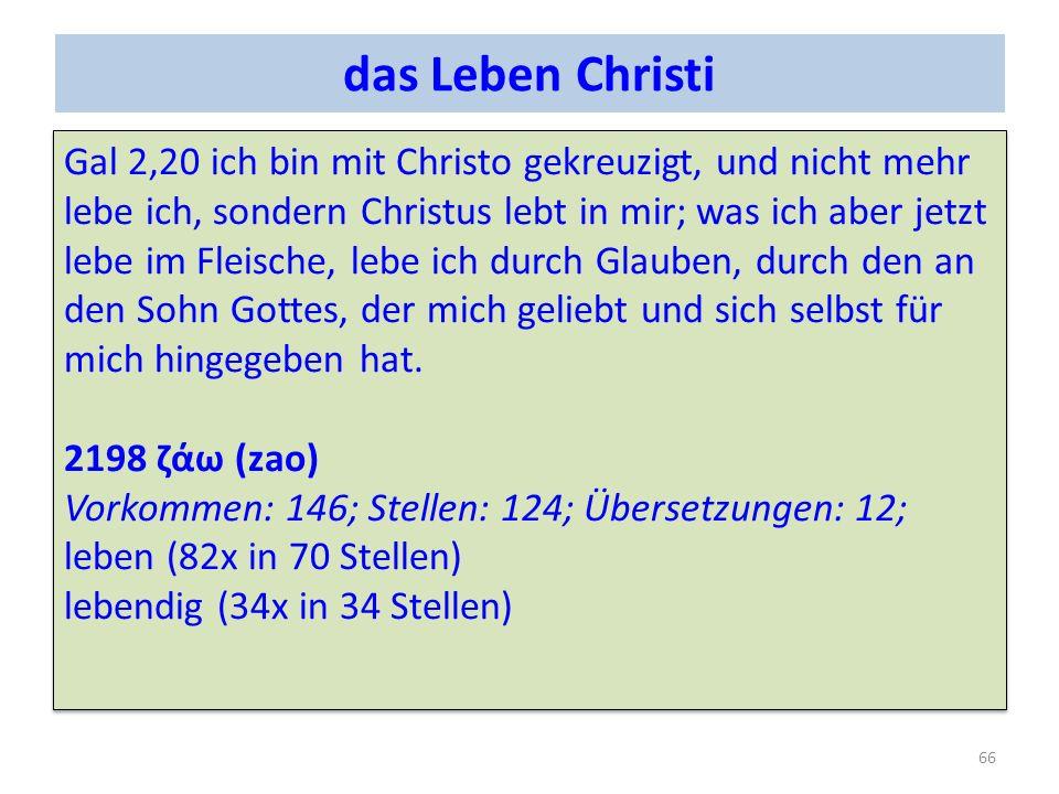 das Leben Christi Gal 2,20 ich bin mit Christo gekreuzigt, und nicht mehr lebe ich, sondern Christus lebt in mir; was ich aber jetzt lebe im Fleische,