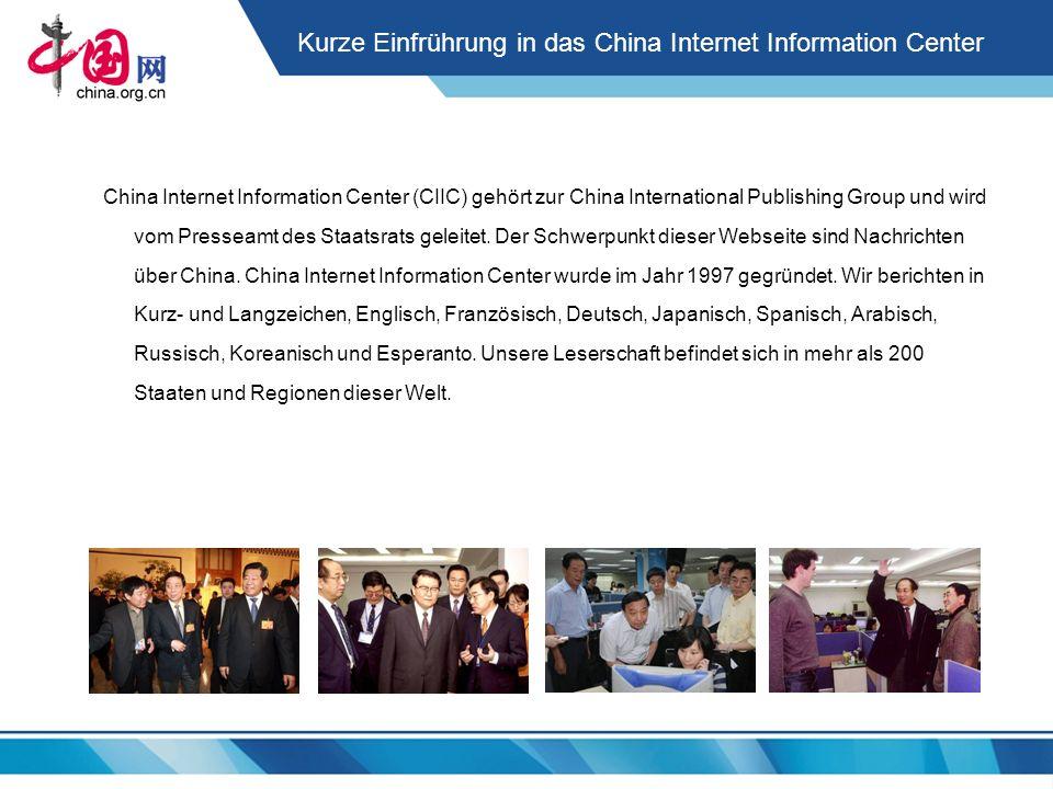 German.china.org.cn German.china.org.cn ist eine der ersten Webseiten vom China Internet Information Center.