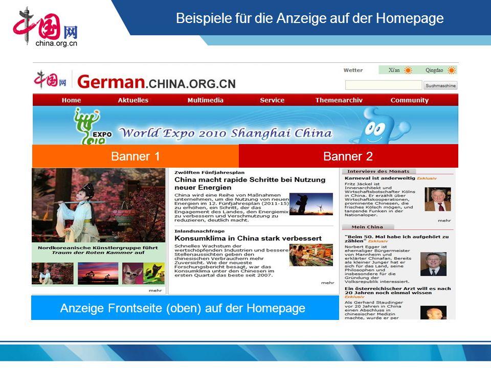 Beispiele für die Anzeige auf der Homepage Banner 2 Banner 1 Anzeige Frontseite (oben) auf der Homepage