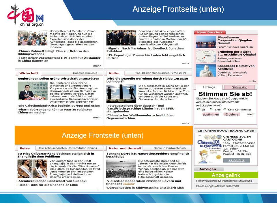 Anzeige Frontseite (unten) Anzeigelink