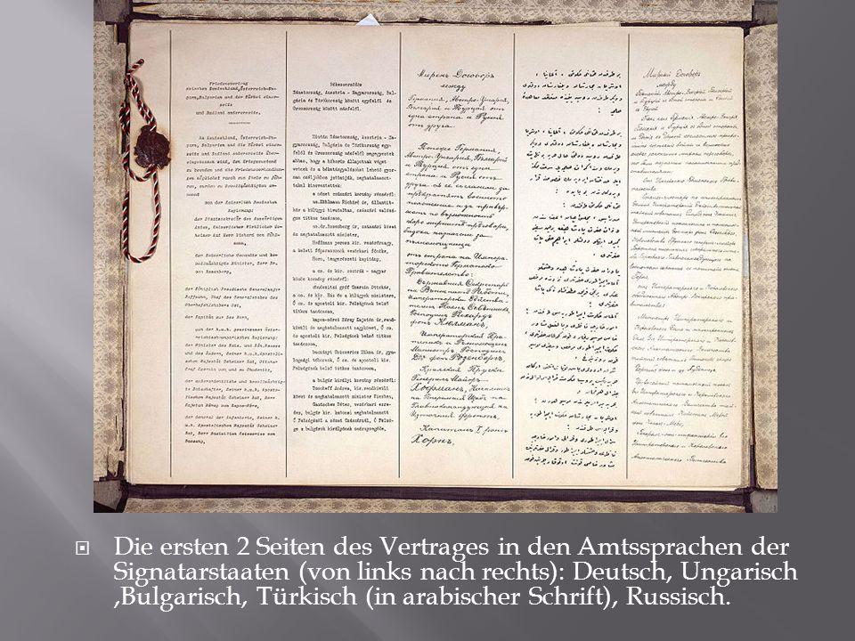 Die ersten 2 Seiten des Vertrages in den Amtssprachen der Signatarstaaten (von links nach rechts): Deutsch, Ungarisch,Bulgarisch, Türkisch (in arabisc