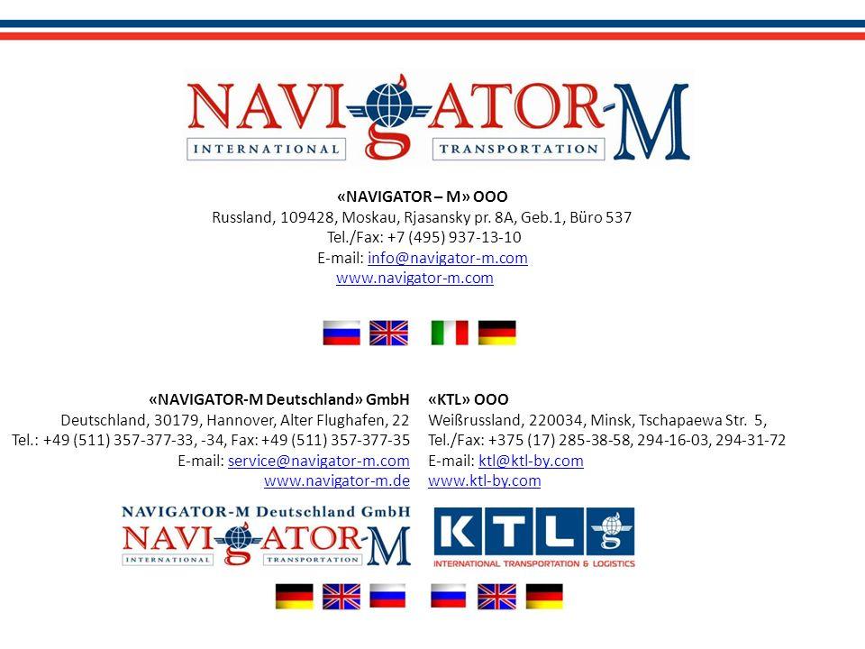 «KTL» OOO Weißrussland, 220034, Minsk, Tschapaewa Str. 5, Tel./Fax: +375 (17) 285-38-58, 294-16-03, 294-31-72 Е-mail: ktl@ktl-by.comktl@ktl-by.com www