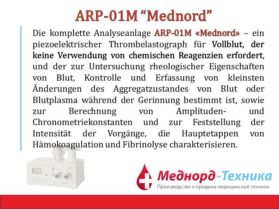 Eine besondere Rolle spielt das Gerät bei der Therapie von Thrombose.