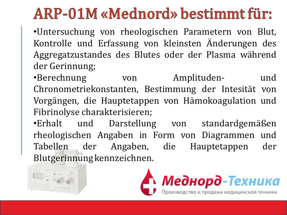 Die Gesellschaft «Меdnorth-Technics» – ein zuverlässiger Garant von Qualität und Serviceleistungen der angebotenen hochtechnologischen Medizintechnik.