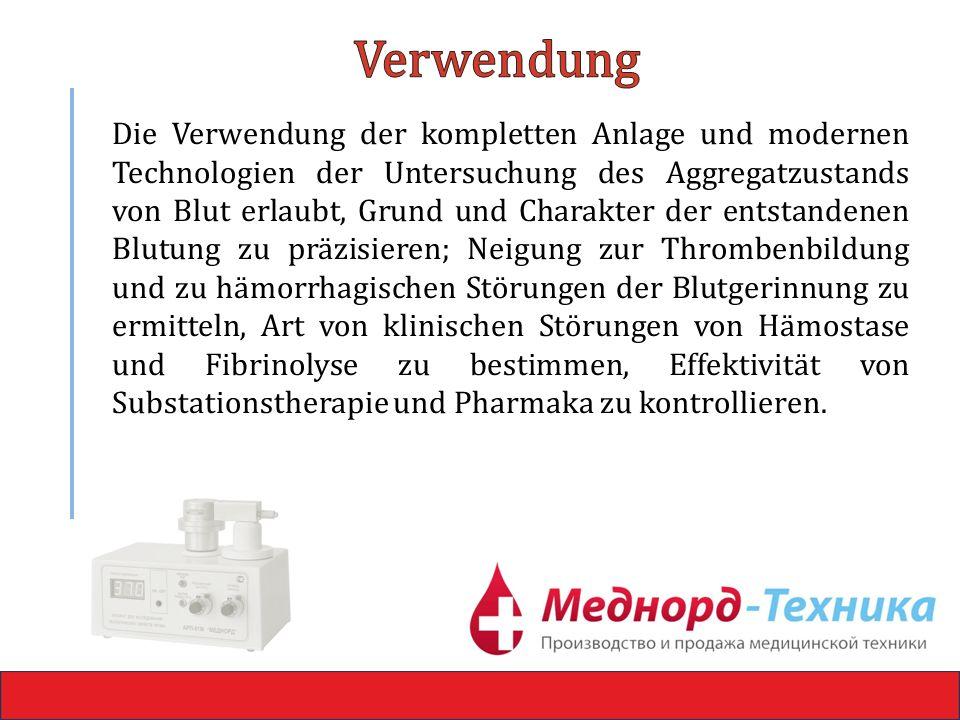 BezeichnungParameter А0- Anfangswert des Aggregatzustands des Blutes am Zeitpunkt t0 k=t2-t1- zeitlicher Wert der Intensität der Thrombbildung r=t1- Dauer der Kontaktphase der Koagulation, Min.