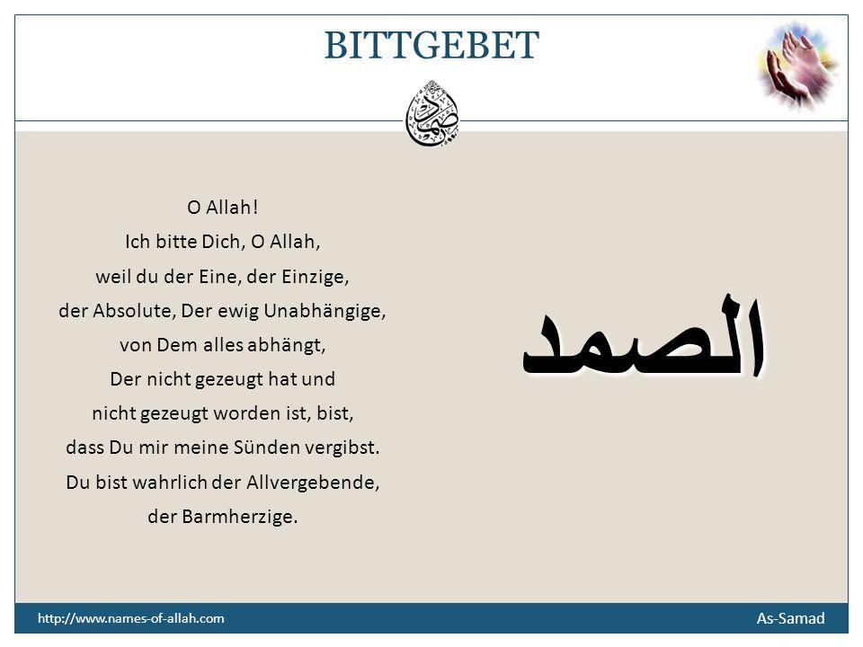 4 As-Samad ÜBERLIEFERUNG Abu Sa id Al-Chudryy berichtete, dass der Prophet, Allahs (t) Segen und Friede auf ihm, zu seinen Gefährten sagte: Hält sich einer von euch für nicht dazu fähig, ein Drittel des Qur an in einer einzigen Nacht zu rezitieren.