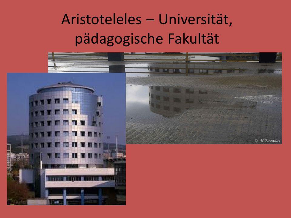 Aristoteleles – Universität, pädagogische Fakultät