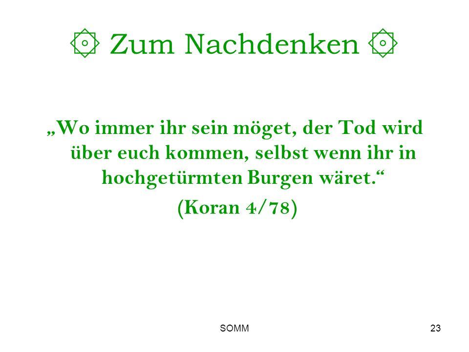 SOMM23 ۞ Zum Nachdenken ۞ Wo immer ihr sein möget, der Tod wird über euch kommen, selbst wenn ihr in hochgetürmten Burgen wäret. (Koran 4/78)