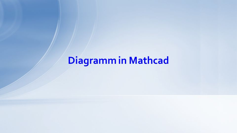 Diagramm in Mathcad
