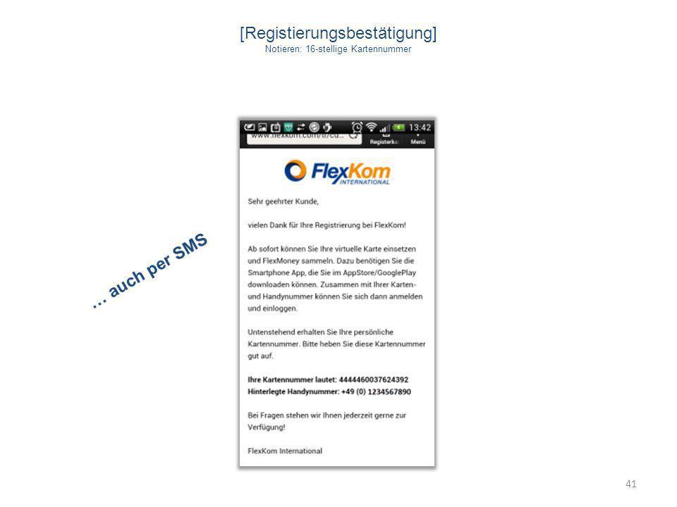 [Registierungsbestätigung] Notieren: 16-stellige Kartennummer 41