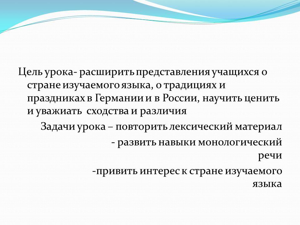 Der Inhalt Silvester Die Atmosphäre Glückwünsche und Trinksprüche am Silvesterabend In Russland