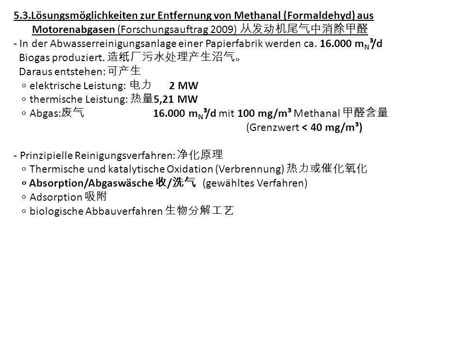 5.3.Lösungsmöglichkeiten zur Entfernung von Methanal (Formaldehyd) aus Motorenabgasen (Forschungsauftrag 2009) - In der Abwasserreinigungsanlage einer