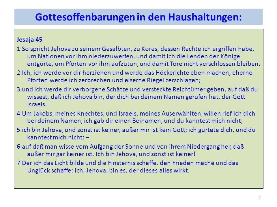 Die Haushaltwechsel in der Schrift 1.Unschuld (1.Mose 1,28 -3,6)(Freiheit) 2.