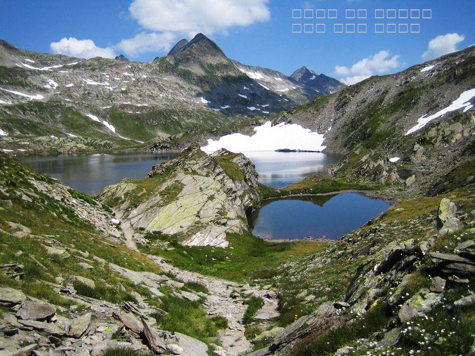 Lago di Scuro und Piz Blas