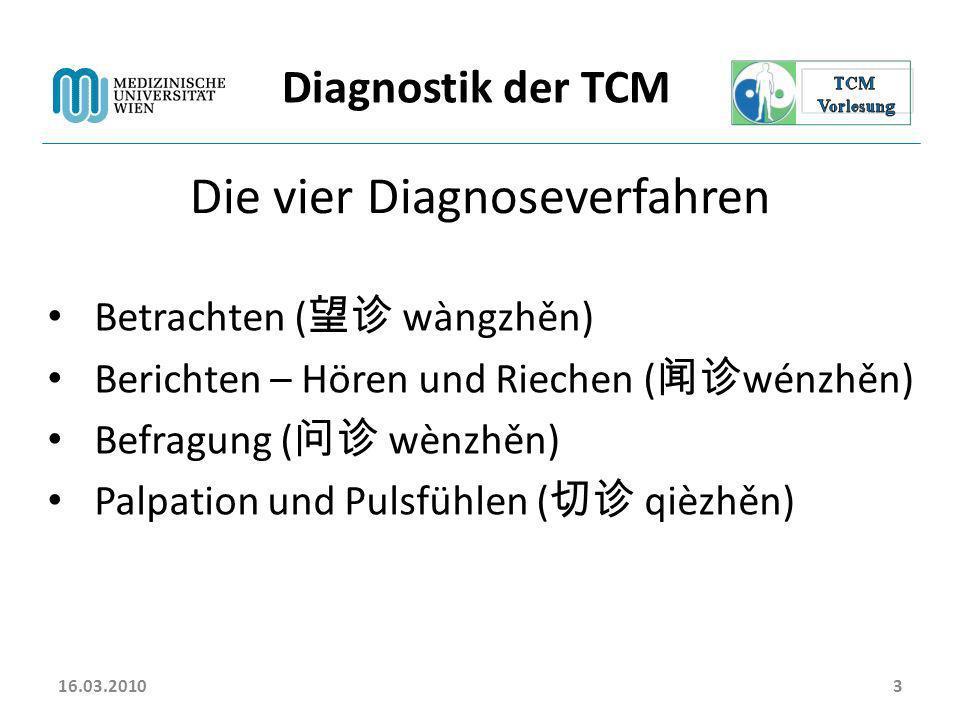 Betrachten ( wàngzhěn) Berichten – Hören und Riechen ( wénzhěn) Befragung ( wènzhěn) Palpation und Pulsfühlen ( qièzhěn) 16.03.20103 Diagnostik der TC