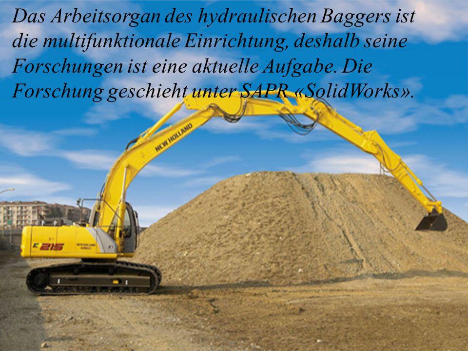 Das Arbeitsorgan des hydraulischen Baggers ist die multifunktionale Einrichtung, deshalb seine Forschungen ist eine aktuelle Aufgabe.