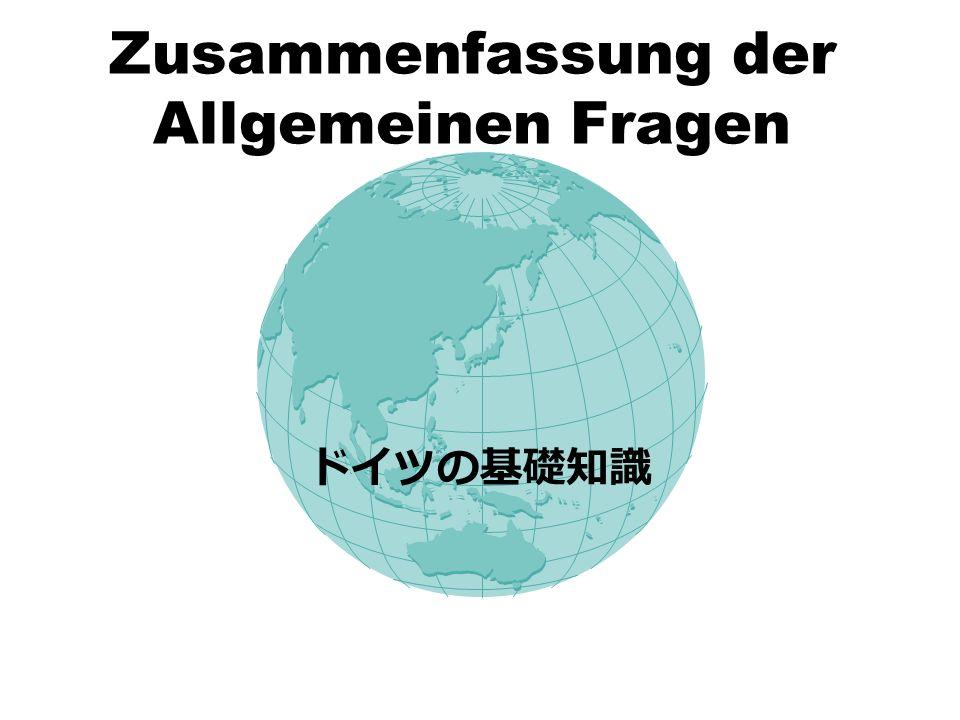 Grundinformation Einwohnerzahl 82,424,609 Fl ä che 357,021km ² Religion 33% 3% 0.1% 30% Die Zahl der Bundesl ä nder 16 Kanzlerin Pr ä sident Angela Merkel Horst K ö hler Die alternde Gesellschaft 2050 /