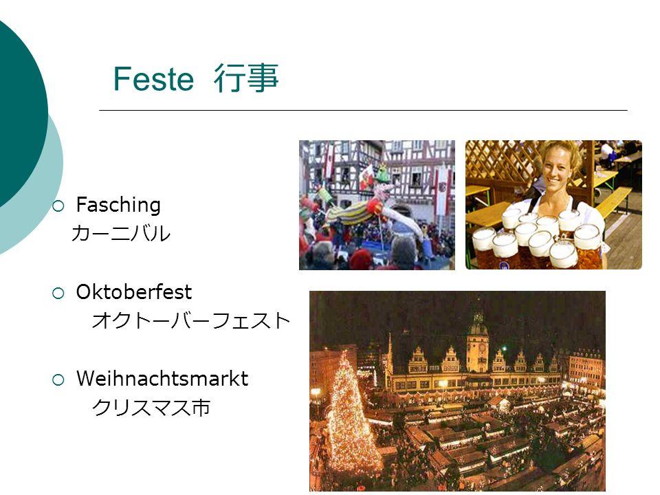 Feste Fasching Oktoberfest Weihnachtsmarkt