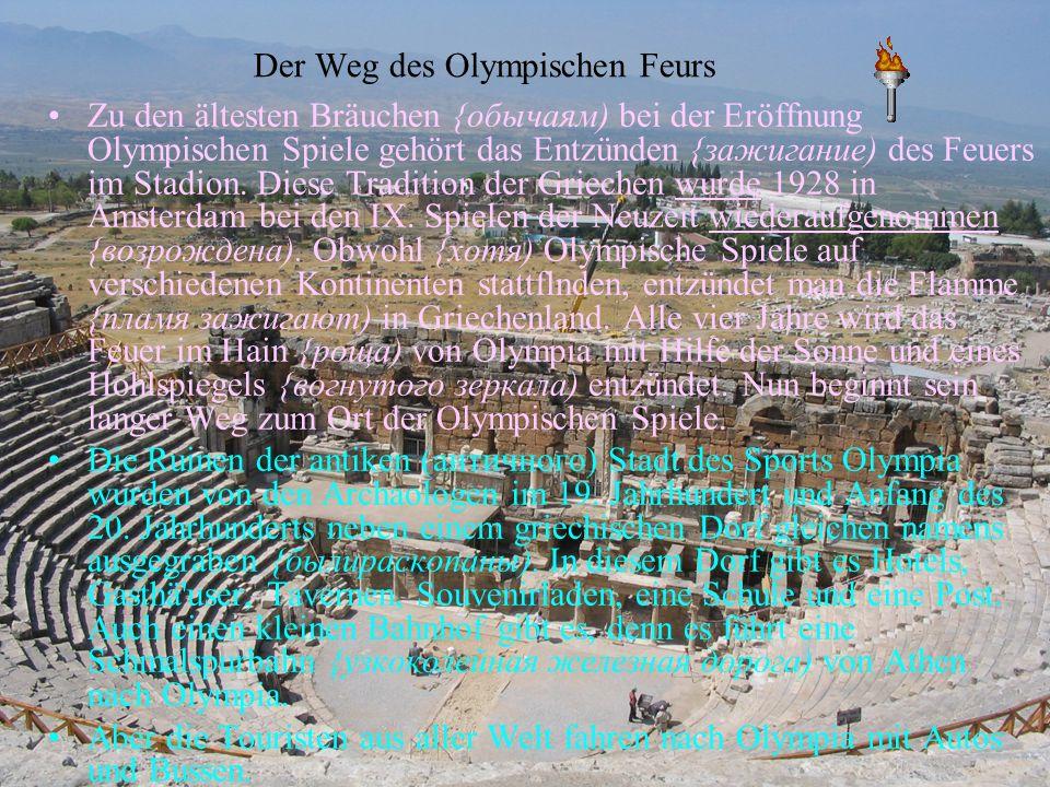 Der Weg des Olympischen Feurs Zu den ältesten Bräuchen {обычаям) bei der Eröffnung Olympischen Spiele gehört das Entzünden {зажигание) des Feuers im S