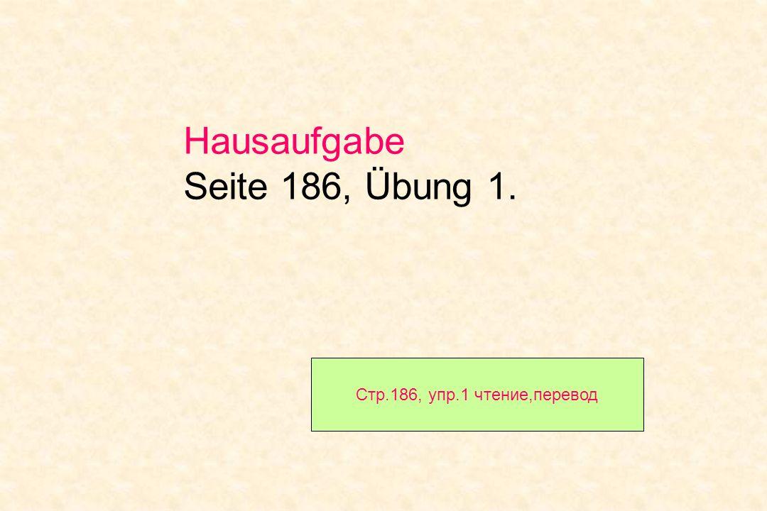 Hausaufgabe Seite 186, Übung 1. Стр.186, упр.1 чтение,перевод