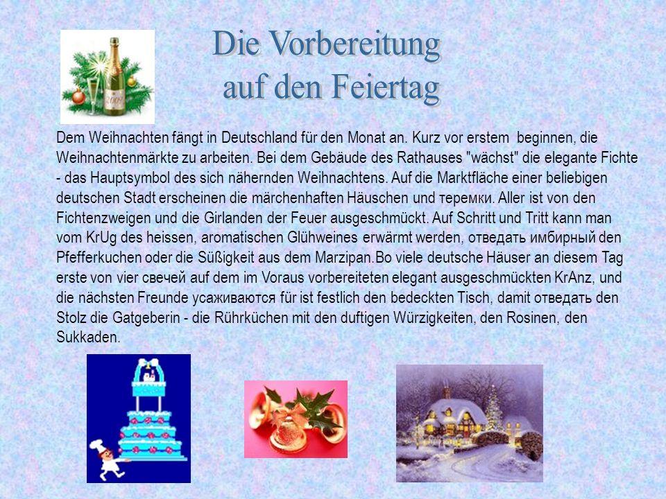 Nach dem Weihnachtendienst ist die deutsche Familie усаживается an den festlichen Tisch, dessen wesentlichen Platte die traditionelle Gans mit den Äpfeln und den Kohl.