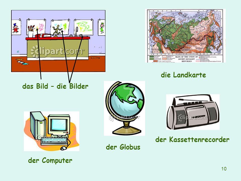 10 das Bild – die Bilder der Computer der Globus die Landkarte der Kassettenrecorder