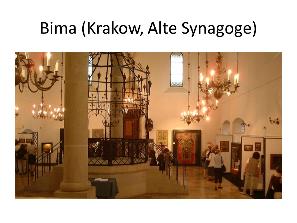 Bima (Krakow, Alte Synagoge)
