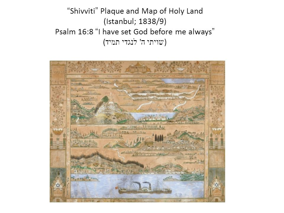 Shivviti Plaque and Map of Holy Land (Istanbul; 1838/9) Psalm 16:8 I have set God before me always ( שויתי ה לנגדי תמיד )