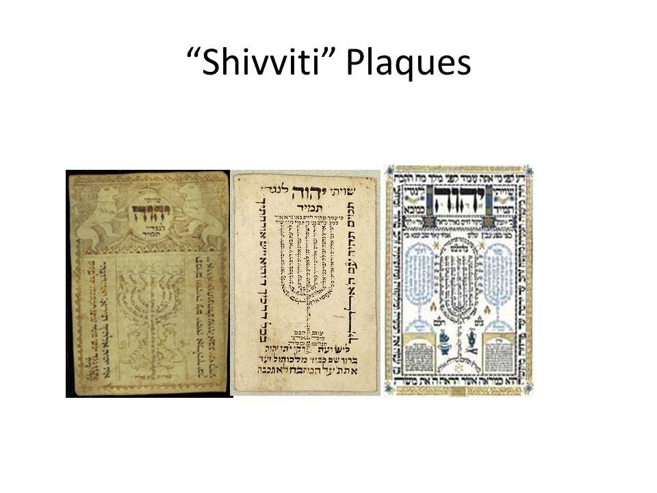 Shivviti Plaques