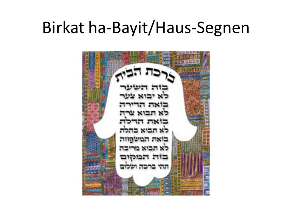 Birkat ha-Bayit/Haus-Segnen