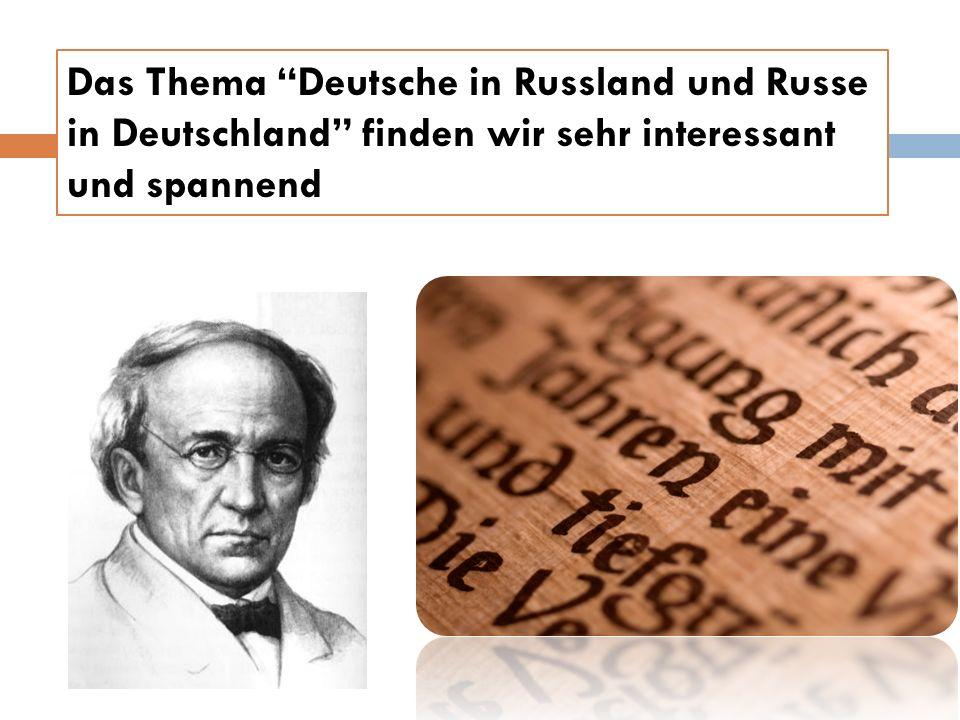Gro β e Rolle spielte im Leben von Tjutschew seine Freundschaft mit H.