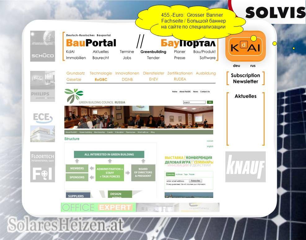 455,-Euro: Grosser Banner Fachseite / Большой баннер на сайте по специализации