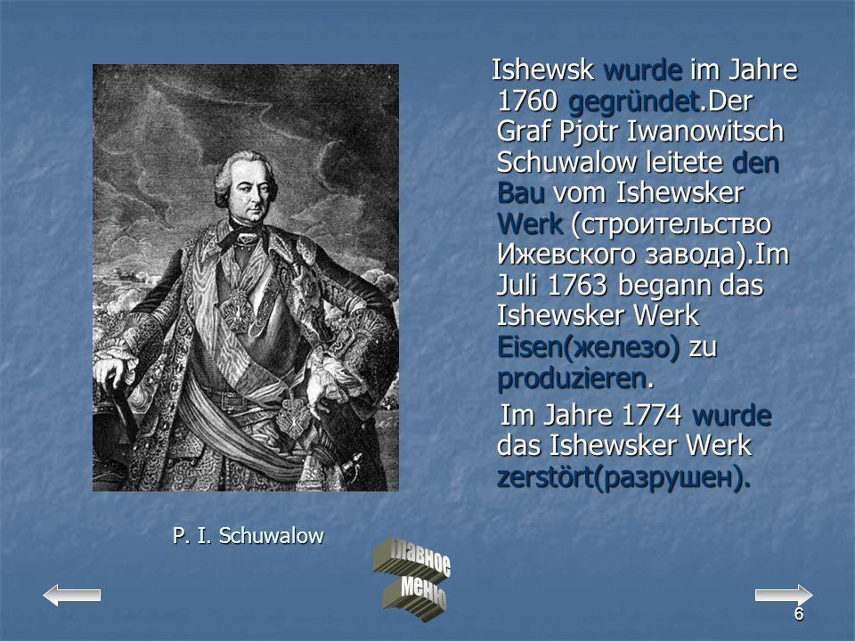 6 P.I. Schuwalow P. I.