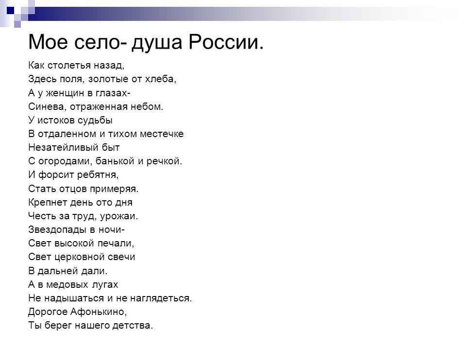 Памятник жертвам кулацкого мятежа.Mit 9.