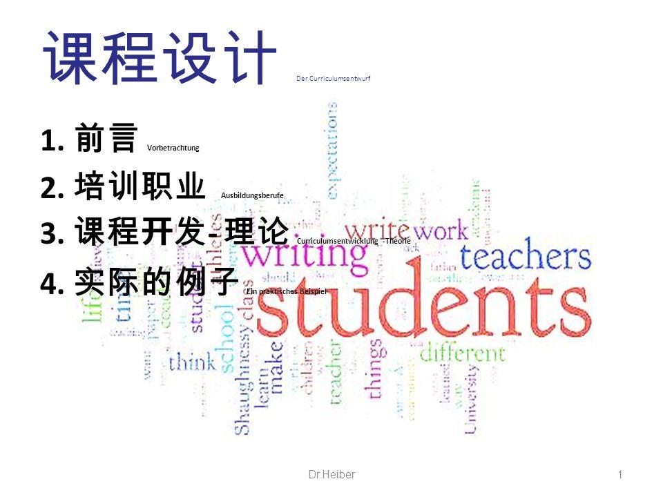 Der Curriculumsentwurf 1. Vorbetrachtung 2. Ausbildungsberufe 3. - Curriculumsentwicklung -Theorie 4. Ein praktisches Beispiel Dr.Heiber1