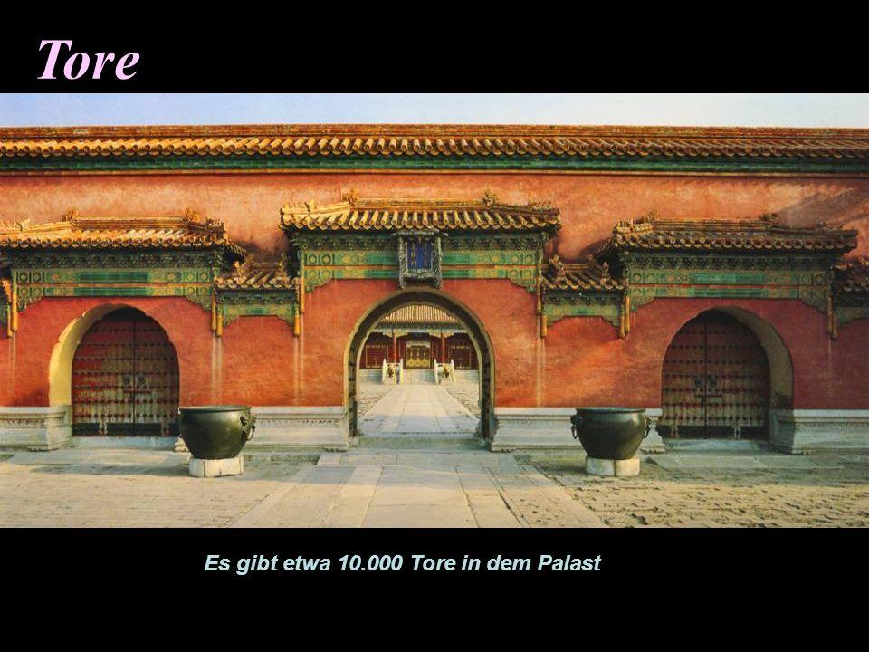 Ecktürme Es gibt vier Wachtürme an den vier Ecken der Palastmauer