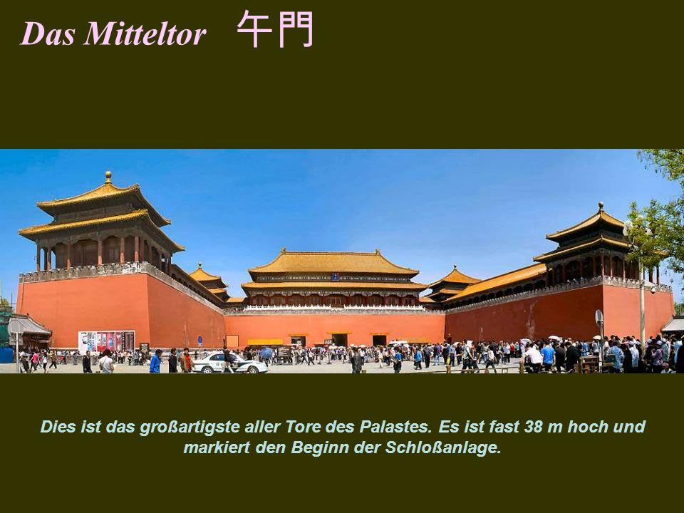 Tore Es gibt etwa 10.000 Tore in dem Palast