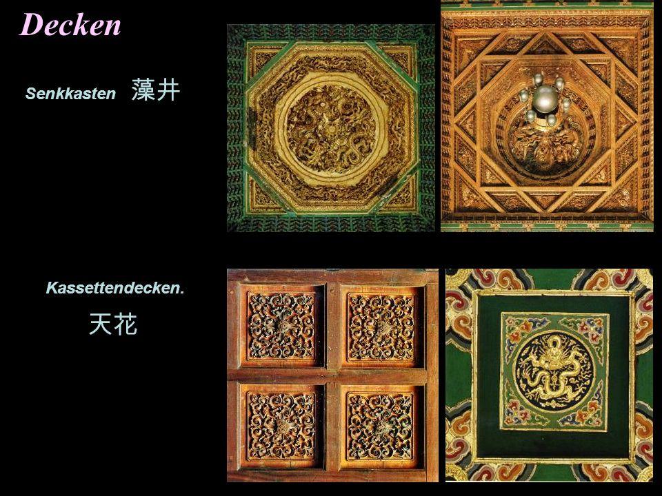 Holzkonstruktionen Chinesische Schreiner entwickelten einige der komliziertesten Gelenke aus Holz. So das Luban, eine längskraftschlüssige Muffenverbi