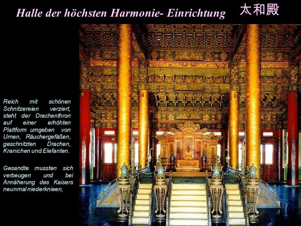 Outer Court Während der Ming-Dynastie wurde der äußere Hof des Kaisers zur Durchführung der täglichen Staatsgeschäfte genutzt. Während der Qing-Dynast
