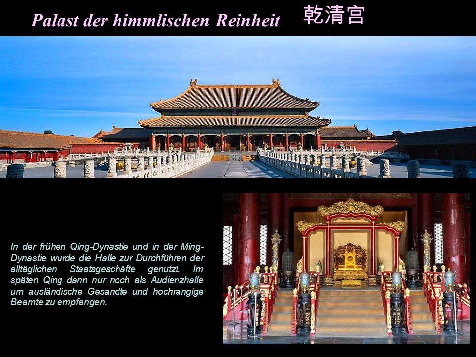 Das Tor der himmlischen Reinheit Eingang zum Privatbereich des Kaisers.