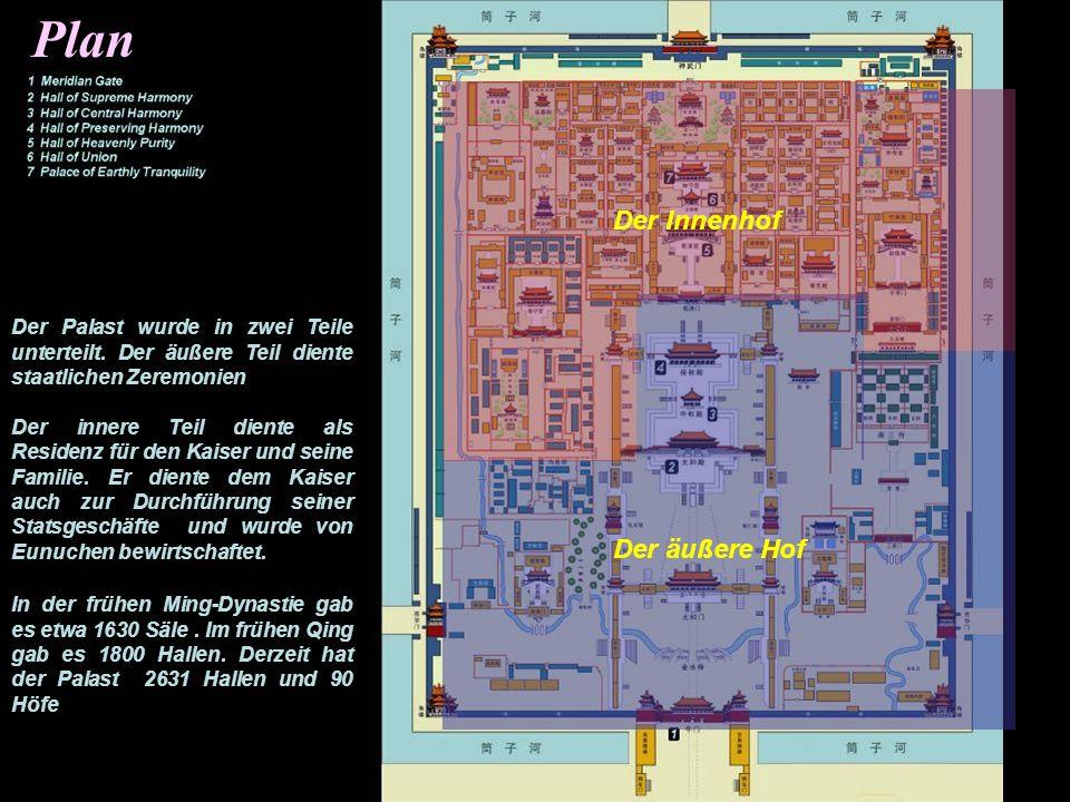 Zentrale Harmonie Ein kleiner quadratischer Raum, der als Ruheraum diente.
