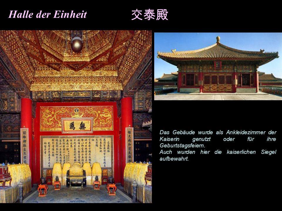 Palast der himmlischen Reinheit In der frühen Qing-Dynastie und in der Ming- Dynastie wurde die Halle zur Durchführen der alltäglichen Staatsgeschäfte