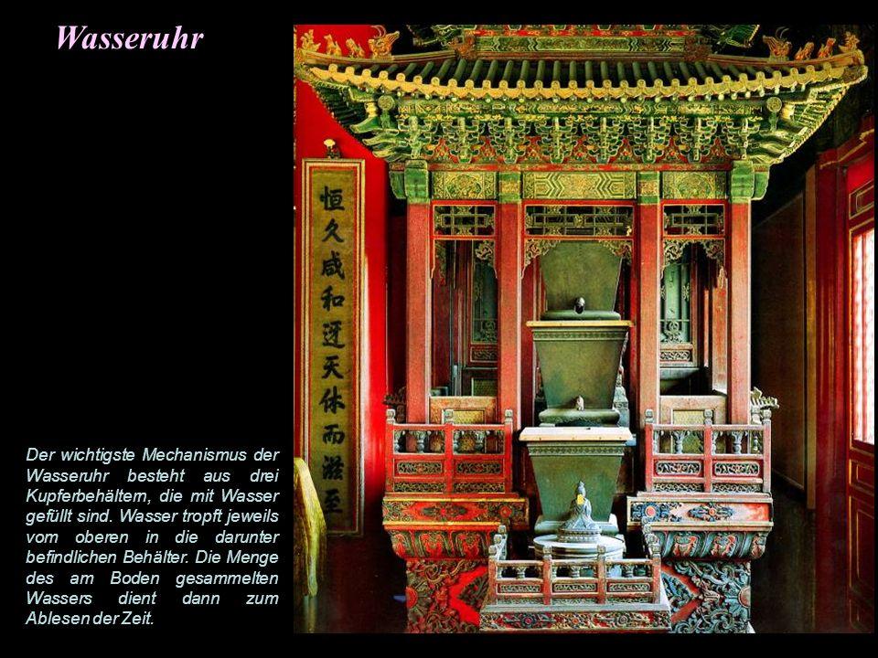 Halle der Einheit Das Gebäude wurde als Ankleidezimmer der Kaiserin genutzt oder für ihre Geburtstagsfeiern. Auch wurden hier die kaiserlichen Siegel